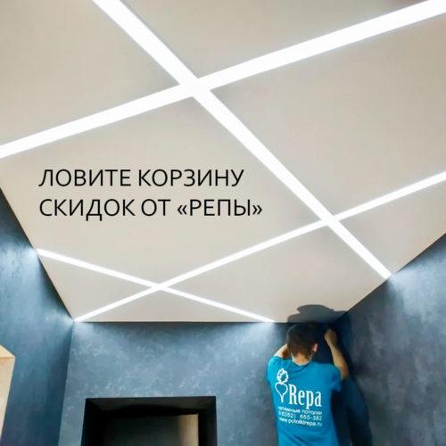 Ловите корзину акций от компании Натяжные потолки «Репа»