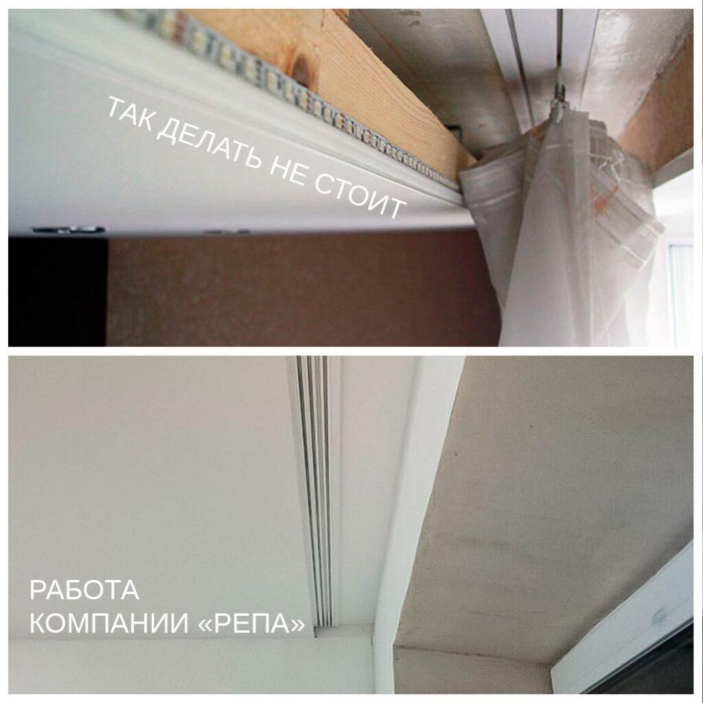 Натяжные потолки: как делать нельзя.