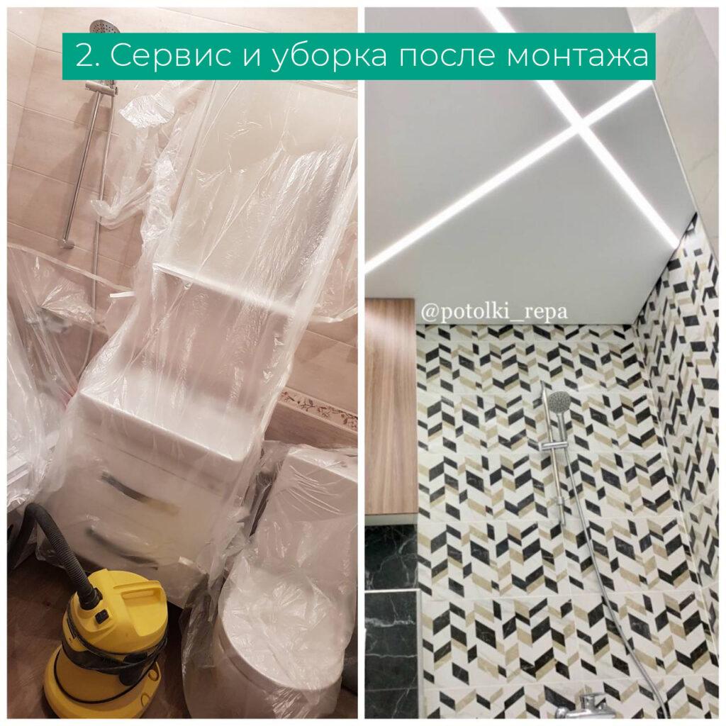 Не устанавливайте натяжные потолки в своей квартире, не прочитав эти 5 правил от компании «Репа»